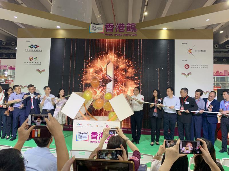?1500香港书刊登陆南国书香节