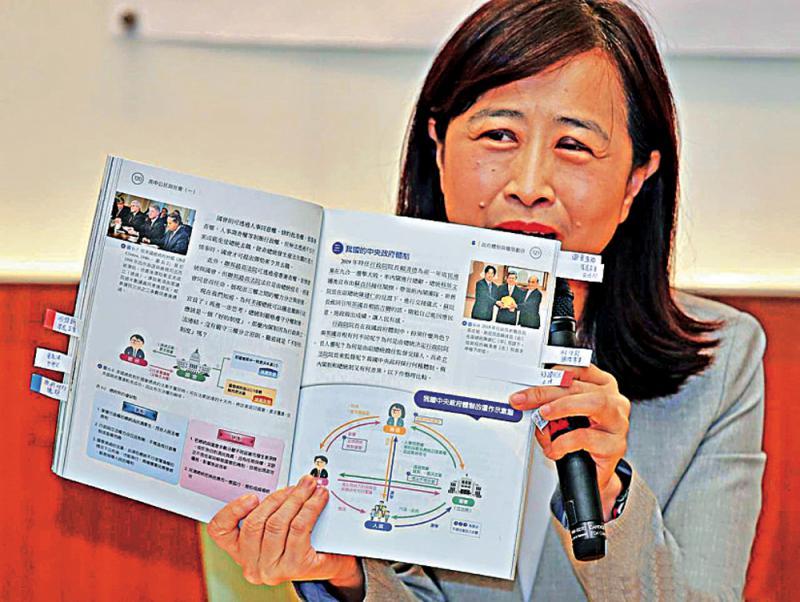 民進黨人密集「亮相」教科書 藍營催清查