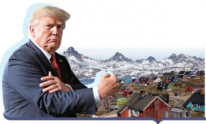 特朗普求购格陵兰 丹麦不卖