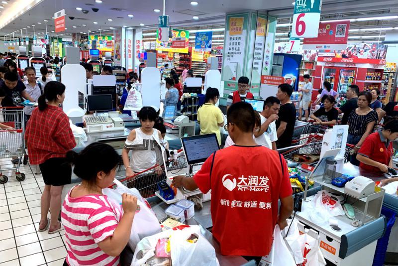 發改委:疏通堵點穩業增收促消費
