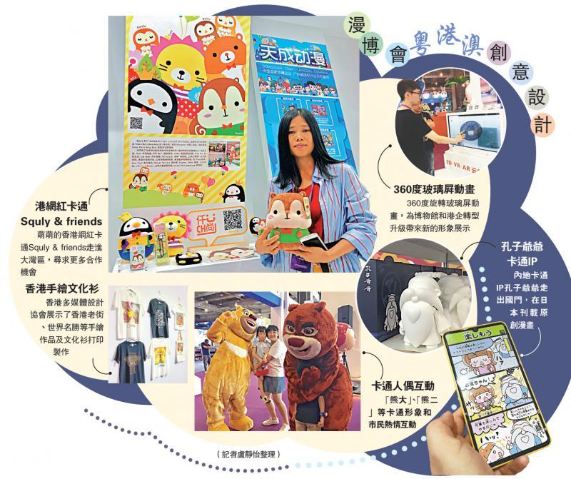文化+科技+講好中國故事