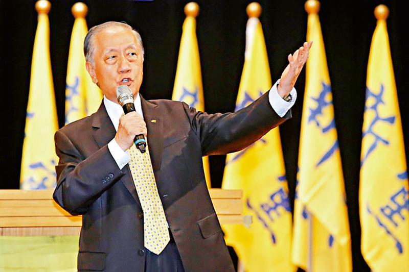 新黨提「一國兩制」台灣方案 倡和平統一