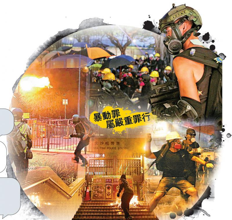 港法律专家:暴动罪重 不宜轻易保释