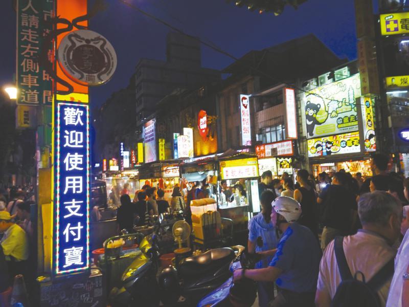 """台湾旅游业临寒冬 抢迎""""最后陆客"""""""