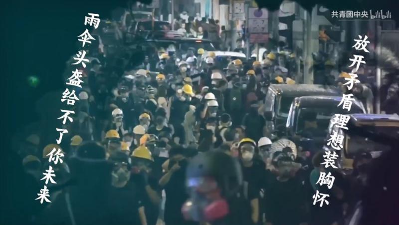 rap歌勸港青勿做「迷徒」:雨傘頭盔給不了你未來