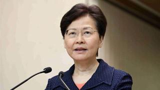 林郑月娥:立即构建对话平台 冀香港社会恢复平静