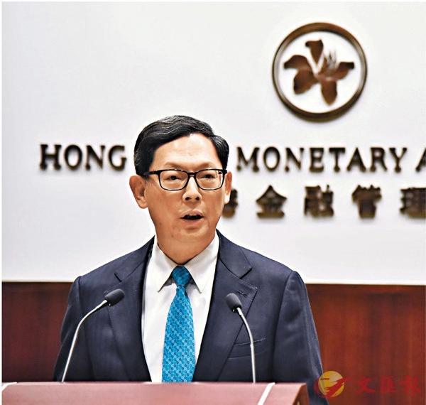 全球人民幣跨境支付 約7成經香港支付系統處理