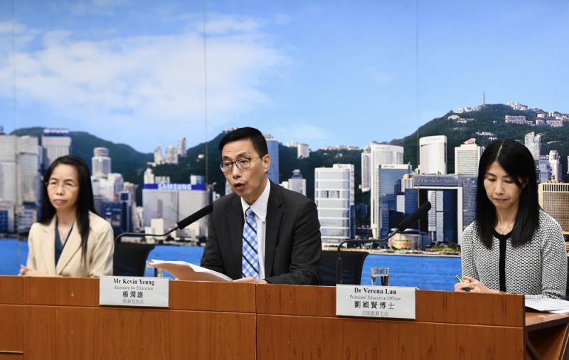 杨润雄:坚决反对任何形式的罢课