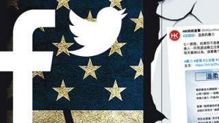 ?推特和脸书大规模封杀内地帐号