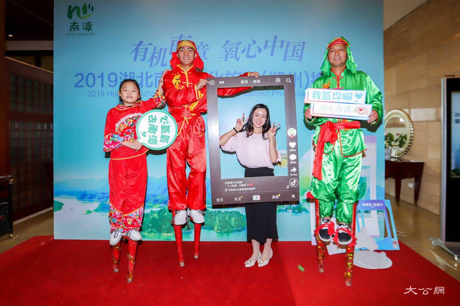 湖北南漳將邁「高鐵時代」  赴鄭州推介文化旅遊