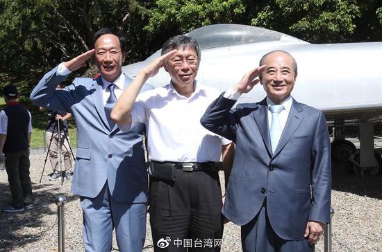 郭柯王首合体 郭幕僚:让台湾有第三条路可以走