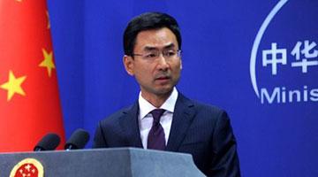 外交部敦促加拿大停止指手画脚 干预香港事务