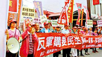 ?国台办:民进党卖身靠美寡廉鲜耻 必遭历史的惩罚