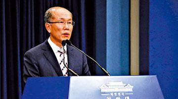 ?双边军事合作破局 韩国宣布终止与日本情报保护协定