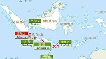 印尼迁都或花330亿美元 新首都将在东加里曼丹省