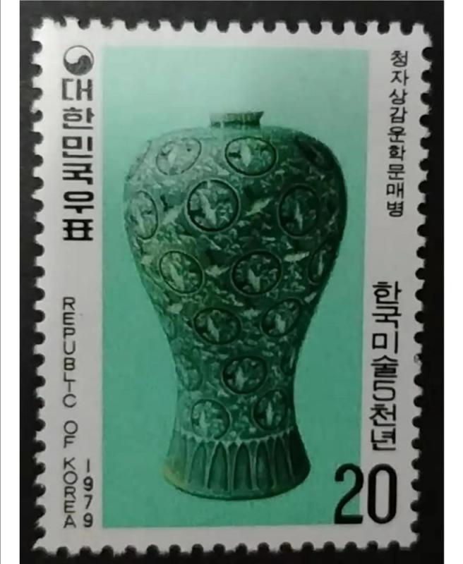 艺苑草\邮票中的高丽青瓷\王 乐