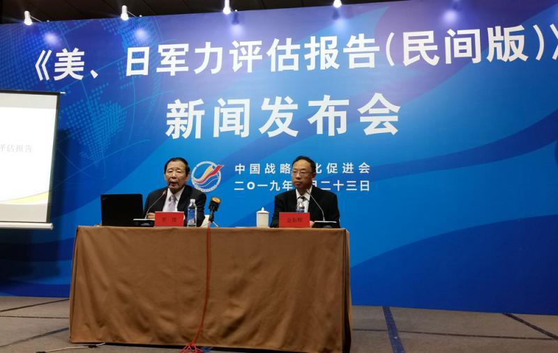?国防部批美对台军售:莫低估中国军队决心