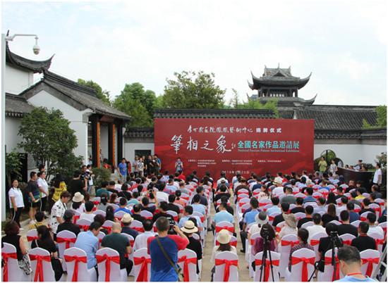 李可染画院凤凰艺术中心落户张家港