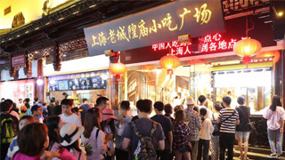 ?中国零售叩关41.5万亿 超美在望
