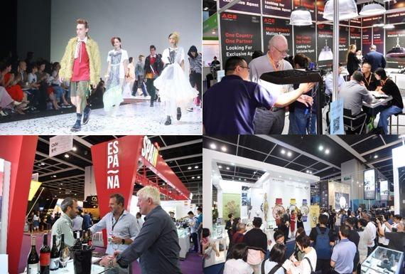 香港贸发局九项国际展览秋季登场