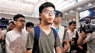 """香港警方证实:""""乱港分子""""黄之锋今早被捕"""