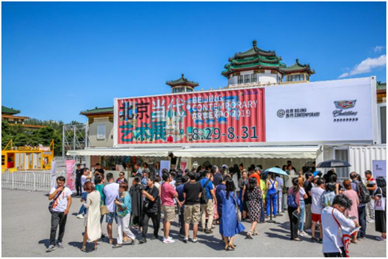 """看完""""北京当代·艺术展"""",艺术的夏天才算圆满"""