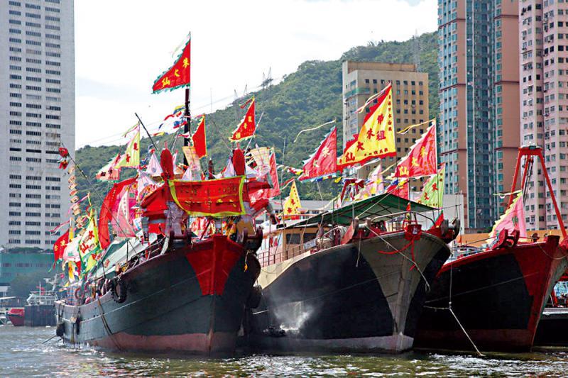 """香港随笔/渔民""""契爷""""朱大仙/张 茅"""