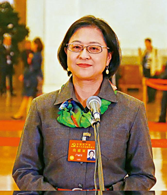 ?卢丽安连任上海市台联会长