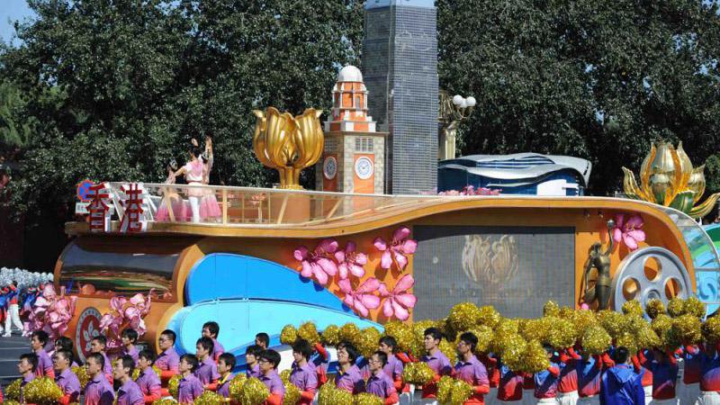"""?国庆大典将特设""""一国两制""""方阵 在京港青参与巡游"""