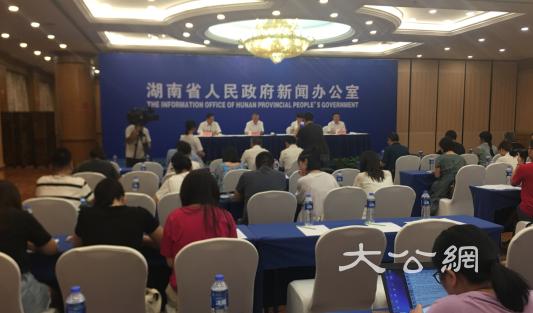 中国湖南国际文化旅游节9月22日宜章开幕