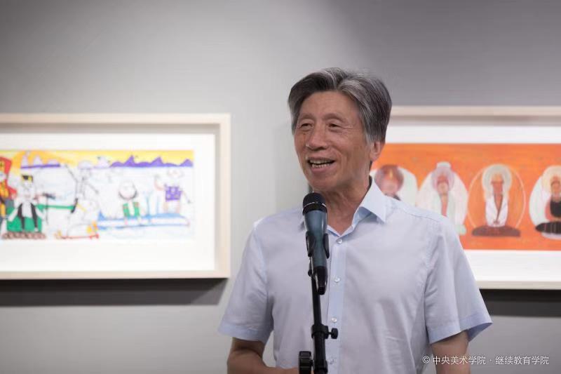 """""""央美·鲁信全国少年儿童绘画作品大赛优秀作品展"""""""