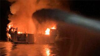 美国加州游船失火遇难者升至25人 另有9人失踪