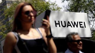 美媒称美国司法部对华为展开新的调查 华为回应
