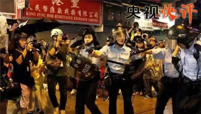 央视:对乱港分子恐怖性质的暴力行径必须露头就打
