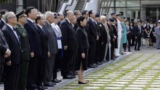 ?董建华林郑出席抗战胜利74周年纪念仪式