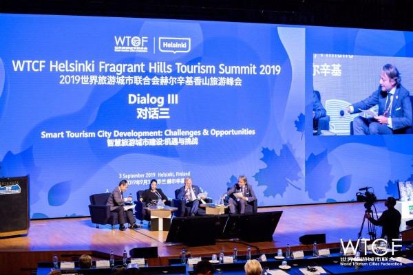 《全球智慧旅游城市报告》发布