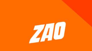 """工信部就""""ZAO""""App网络数据安全问题开展问询约谈"""