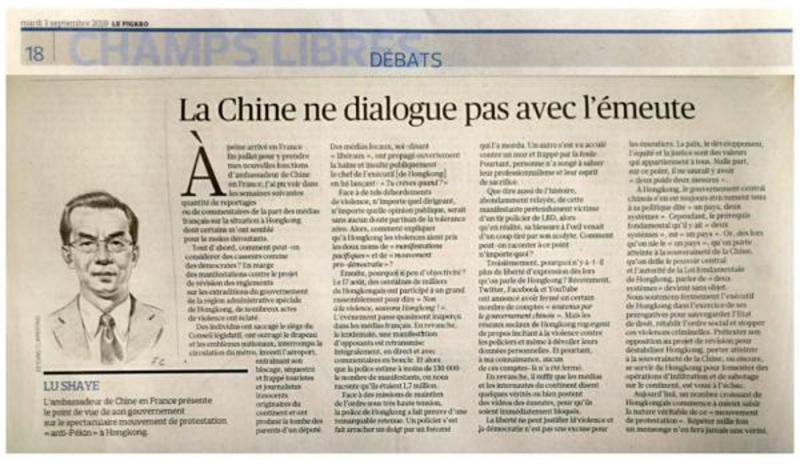 ?中国驻法大使:民主非暴乱免罪符