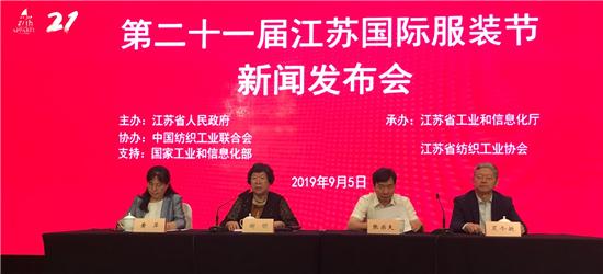 江苏纺织行业产销稳居内地首位 第21届江苏国际服装节9月6日启幕