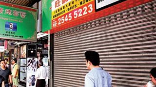?香港旅发局两新招助业界 8000商户受惠