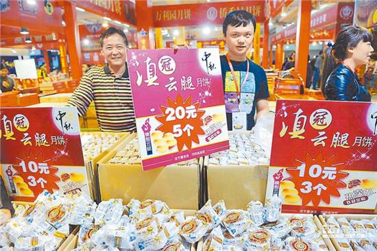 旅客攜豬肉餡月餅入台灣 各罰款5萬元