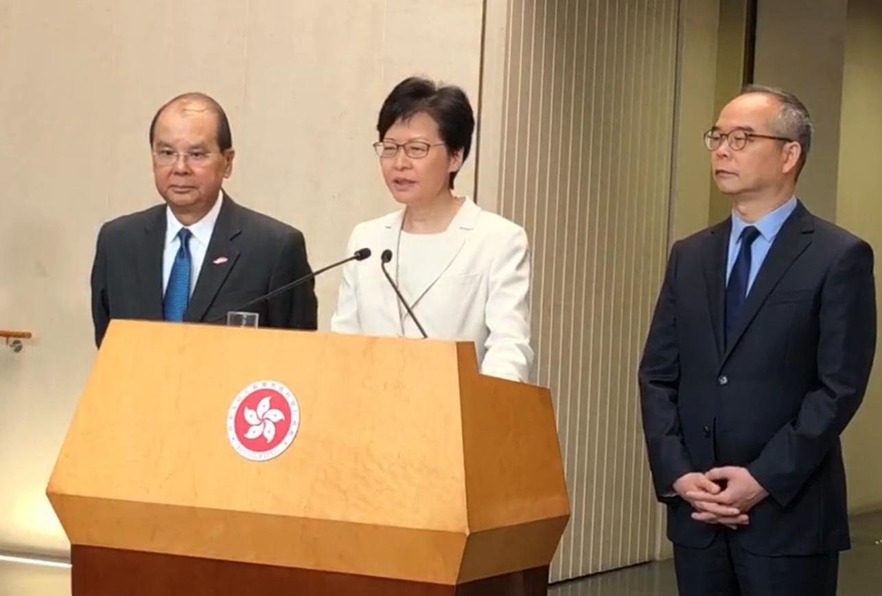 林鄭月娥否認撤回修例為緊急法鋪路