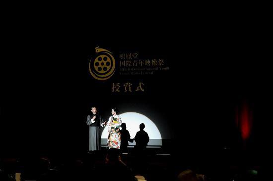 中国艺术家陈艺唯获得(鸣凤堂)国际青年影像节纪录片类金奖