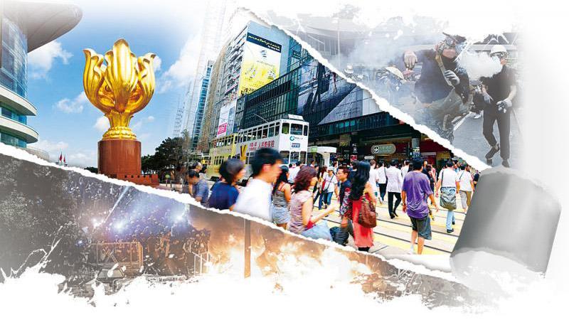 特首:四项行动一个目的 让香港走出困局