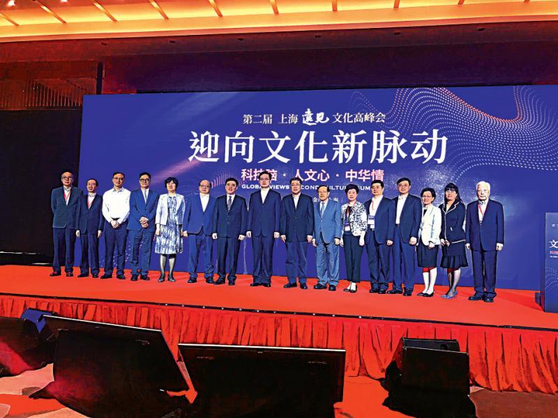 ?两岸大咖上海共话文化新生