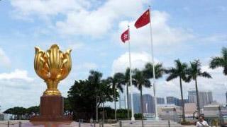 谭志源:安定和繁荣才是700万香港市民最想要的