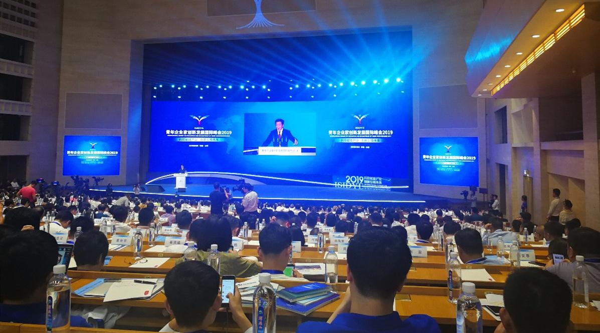 樊纲:深耕第三方市场应对贸易战冲击