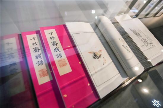 明代经典《十竹斋笺谱》南京复刻重刊