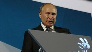 意大利扣押俄国企高管 普京:俄正面临不诚实竞争