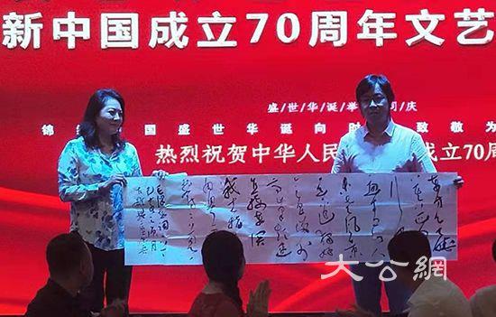 洛陽將辦慶祝新中國成立70周年文藝晚會